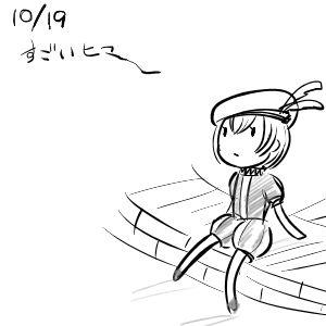 050.JPG