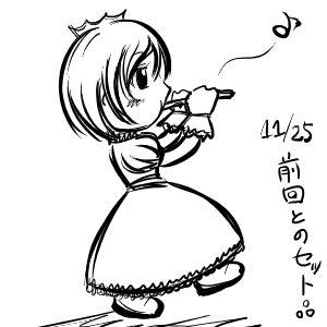 087.JPG