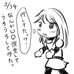 206.JPG