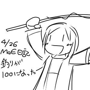 248.JPG