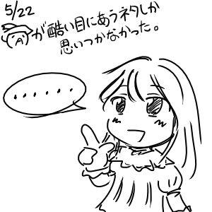 272.JPG
