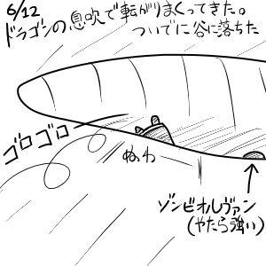 298.JPG