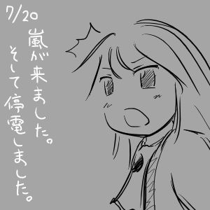 337.JPG