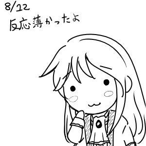 362.JPG