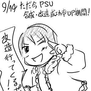 391.JPG