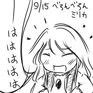 395.JPG