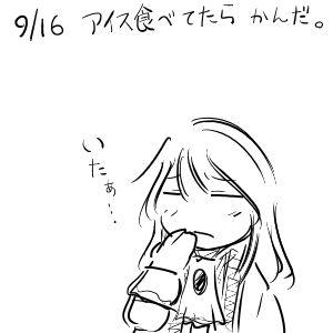 396.JPG