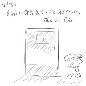 528.jpg