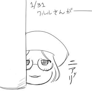 529.jpg