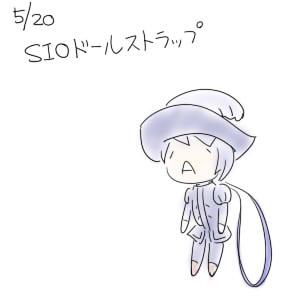 638.jpg